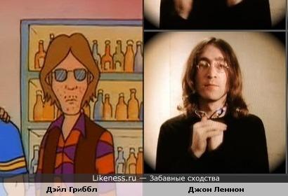 Дэйл Гриббл в молодости был карикатурой на Джона Леннона