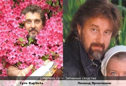 Музыкант Cyro Baptista похож на Леонида Ярмольника