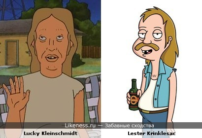 "Lucky (""King Of The Hill"") vs Lester (""Cleveland Show"")"