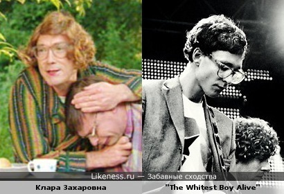 "Павел Кабанов похож на участника группы ""The Whitest Boy Alive"""