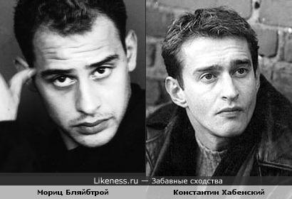 Мориц Бляйбтрой vs Константин Хабенский
