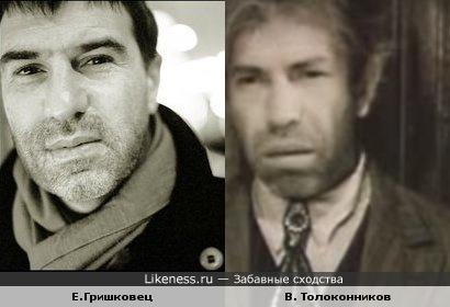 Евгений Гришковец vs Владимир Толоконников