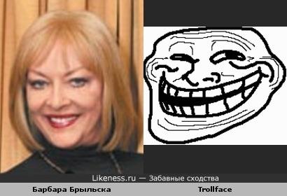 Барбара Брыльска has a trollface