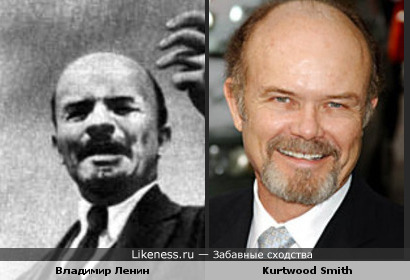 В.И.Ленин и американский актер Kurtwood Smith