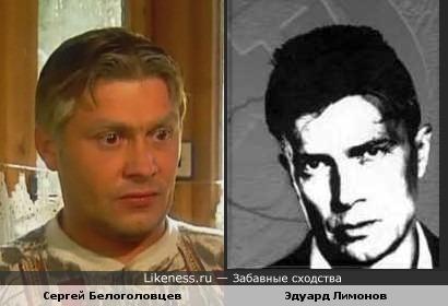 Сергей Геннадьевич Звездунов напоминает Эдуарда Лимонова