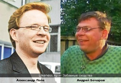 Александр Лойе vs Андрей Бочаров