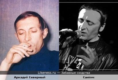 """Аркадий Северный vs Сантим (ex-""""Банда Четырех"""")"""
