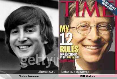 John Lennon vs Bill Gates