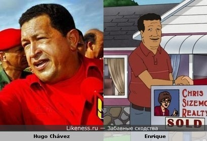 "Hugo Chávez vs Enrique (""King Of The Hill"")"