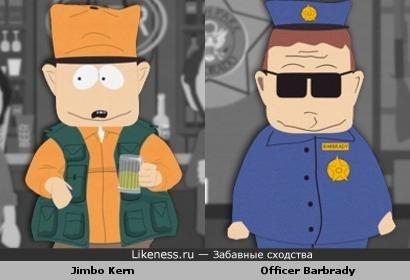 Jimbo Kern и Barbrady - братья?