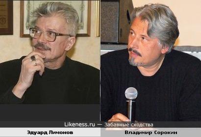 Владимир Сорокин напоминает Эдуарда Лимонова