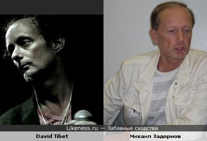 "David Tibet (""Current 93"") vs Михаил Задорнов"