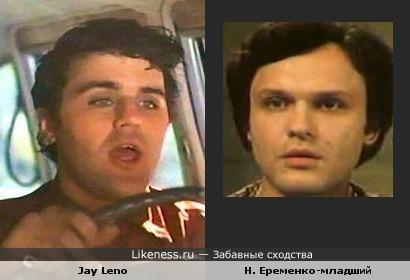 Джей Лено и Николай Еременко-младший
