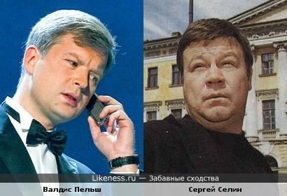 Сергей Селин напоминает Валдиса Пельша