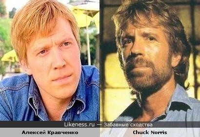 Алексей Кравченко напоминает Чака Норриса
