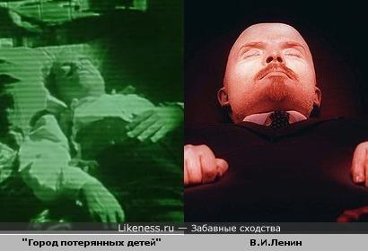 """Кадр из фильма """"Город потерянных детей"""" Жан-Пьера Жёне и Ленин в мавзолее"""