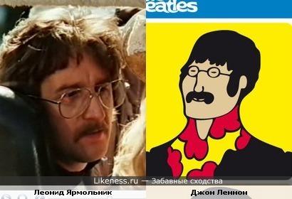 Леонид Ярмольник напоминает нарисованного Леннона
