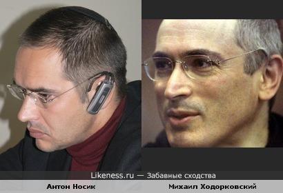 Антон Носик и Михаил Ходорковский