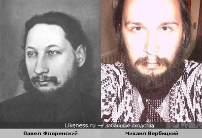 Павел Флоренский и Михаил Вербицкий