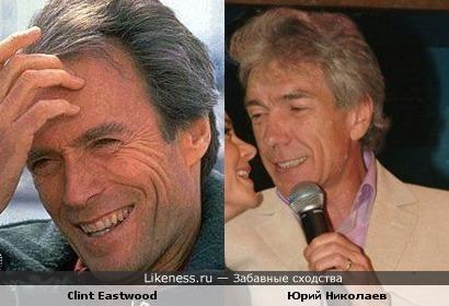 Clint Eastwood напоминает Юрия Николаева