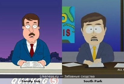 """Ведущие новостей в """"Гриффинах"""" и в """"Южном Парке"""""""
