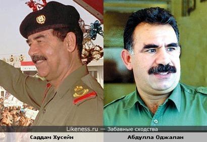 Саддам Хусейн и Абдулла Оджалан