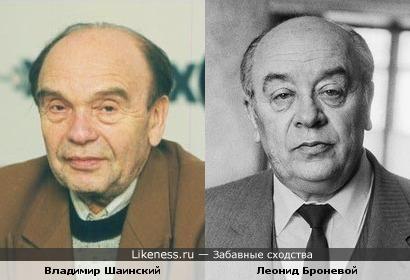 Броневой и Шаинский