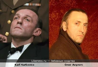Карл Марковиц и Олег Акулич