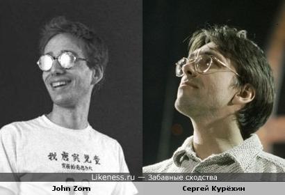 John Zorn и Сергей Курёхин
