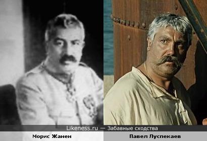 Генерал Морис Жанен и таможенник Павел Верещагин