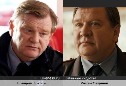 Глисон и Мадянов