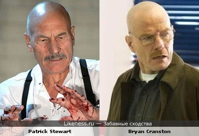 Patrick Stewart и Bryan Cranston