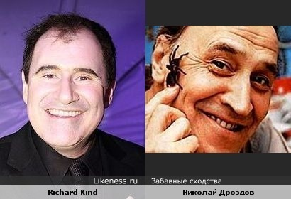 Richard Kind и Николай Дроздов