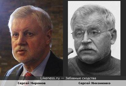 Миронов напомнил Никоненко