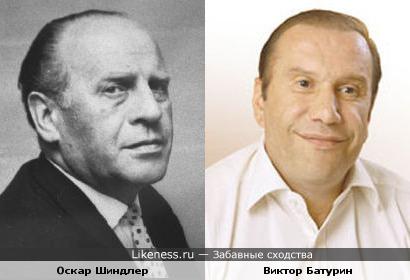 Шиндлер и Батурин