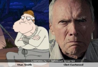 Stan Smith vs Clint Eastwood