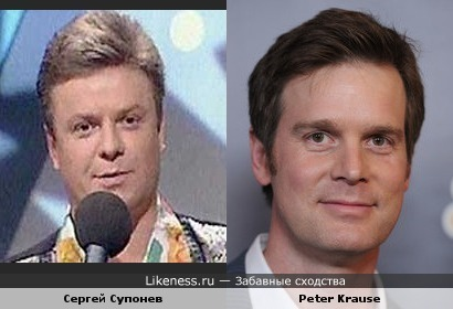 Peter Krause напомнил Сергея Супонева