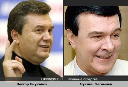 Янукович напомнил Магомаева