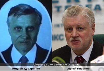 """кадр из фильма """"Прикосновение"""" (1992) и Сергей Миронов"""
