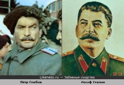 Пётр Глебов и Иосиф Сталин