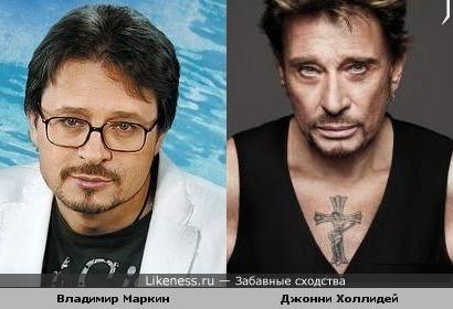 Владимир Маркин и Джонни Холлидей