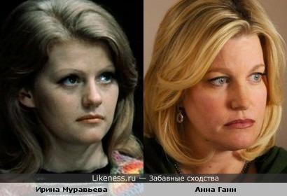Ирина Муравьева и Анна Ганн