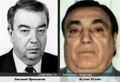 """Примаков и """"Дед Хасан"""""""