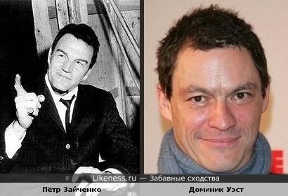 Пётр Зайченко и Доминик Уэст