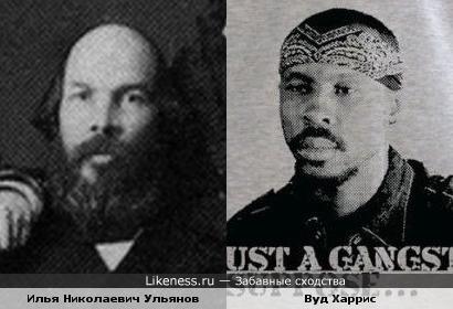 Илья Ульянов напомнил Вуда Харриса в роли Эйвона Барксдейла (сериал The Wire)