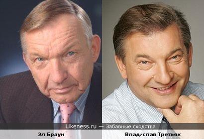 Эл Браун (Стэн Валчек в The Wire) и Владислав Третьяк