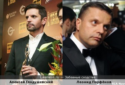Алексей Гладушевский и Леонид Парфёнов