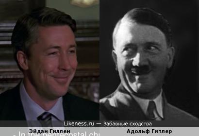 Эйдан Гиллен и Адольф Гитлер