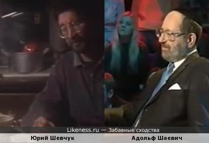 Адольф Шаевич и Юрий Шевчук