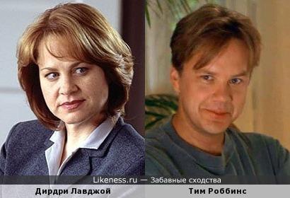 Дирдри Лавджой и Тим Роббинс